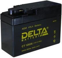 Батарея аккумуляторная, 12в 2.5а/ч