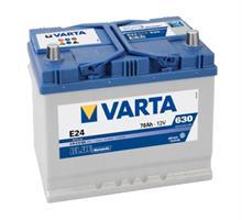 """Батарея аккумуляторная """"Blue Dynamic"""", 12в 70а/ч"""