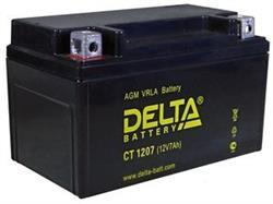Батарея аккумуляторная, 12В 7А/ч