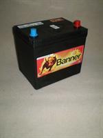 """Батарея аккумуляторная """"Power Bull"""", 12в 60а/ч"""