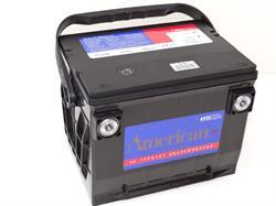 """Батарея аккумуляторная """"AMERICAN USA"""", 12В 75А/ч"""